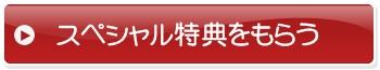スリムレッグラボ公式サイト